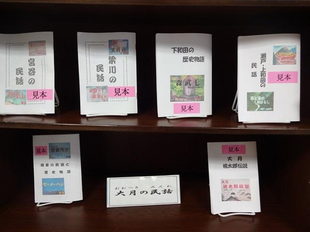 大月市観光協会 Otsuki Tourism Association - 体験する - 大月市立図書館