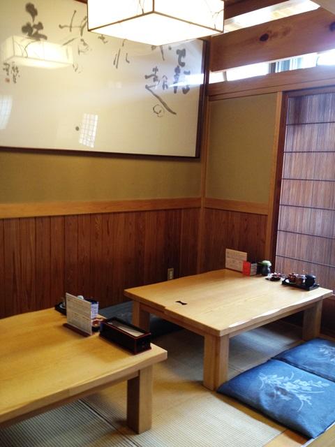 大月市観光協会 Otsuki Tourism Association - 食べる - そば処 大和